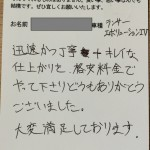 IMG_0452[1]